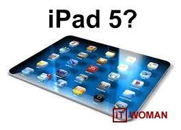Ждем iPad 5 в октябре 2013 года