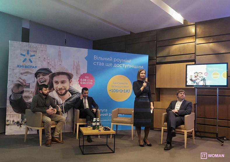 Киевстар: звонки за границей станут в разы дешевле