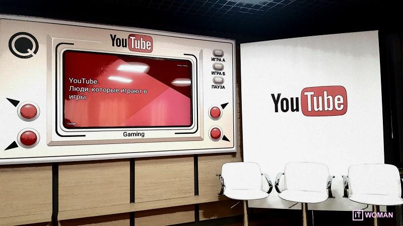 Гейминг на YouTube: играют не только парни!