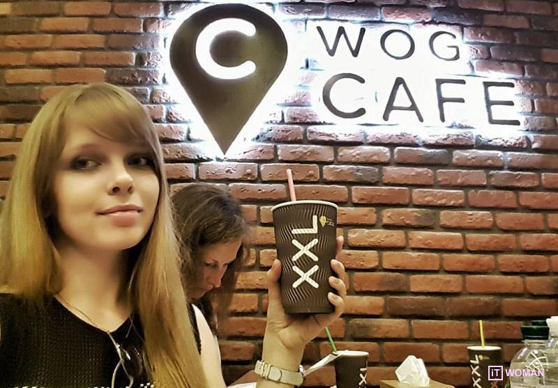 Почему в WOG Cafe такой вкусный кофе?