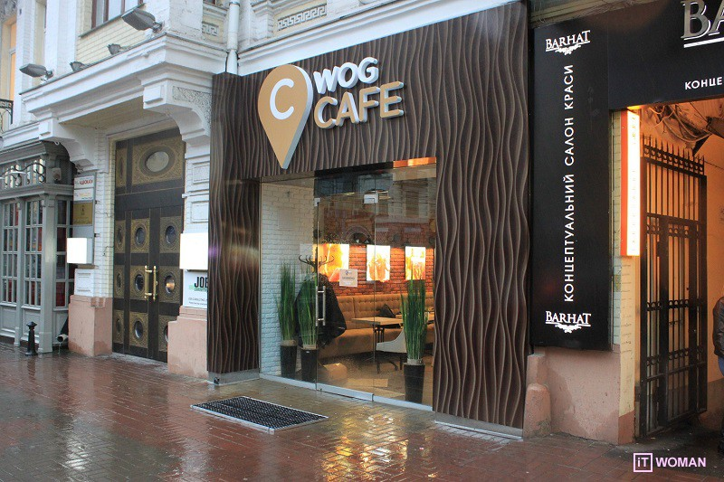 ������ � WOG Cafe ����� ������� ����?