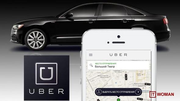Куда поедем? Uber полностью обновляет приложение для пользователей