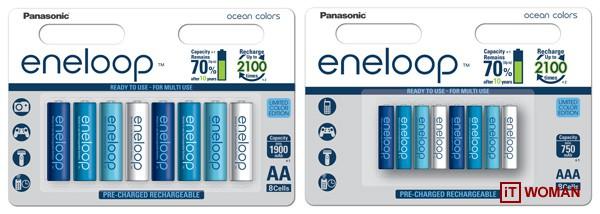 Panasonic представила новую лимитированную серию аккумуляторов eneloop ocean colors