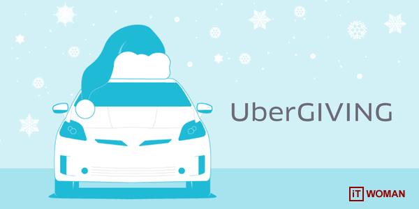 Киевляне, давайте делать добрые дела вместе с Uber!