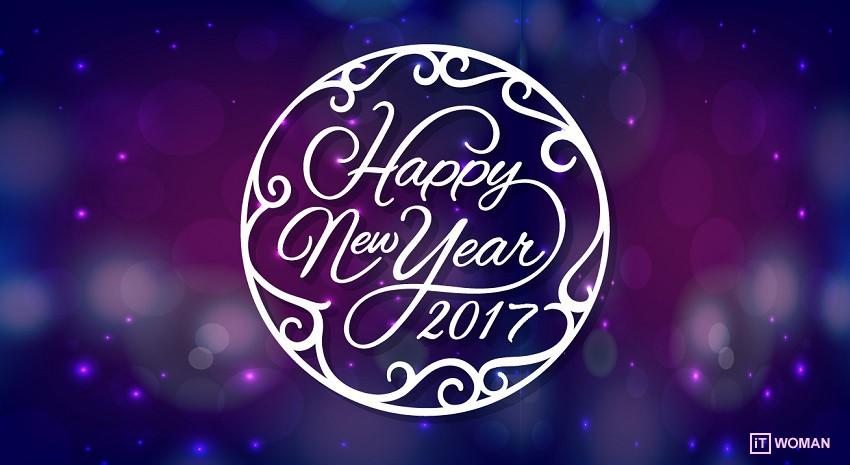 IT Woman поздравляет с Новым 2017 Годом!
