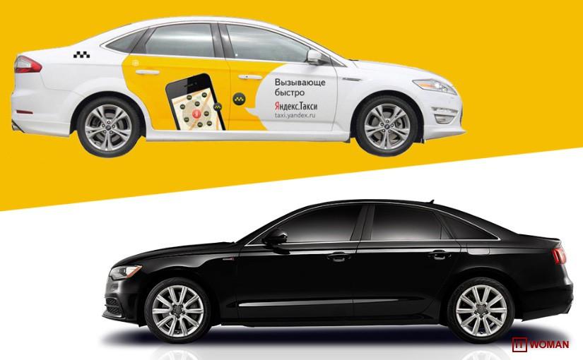 Яндекс.Такси и Uber начали работу в Одессе
