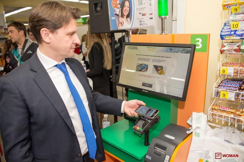 Расплачивайся в супермаркетах с помощью смартфона!