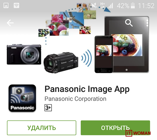 Тестирование экшн-камеры Panasonic HX-A1M в Буковеле!