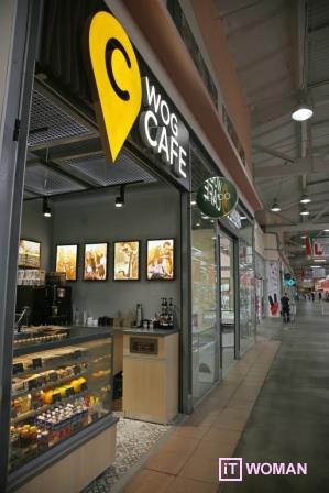 WOG открывает кофе-пойнты в ТЦ АШАН