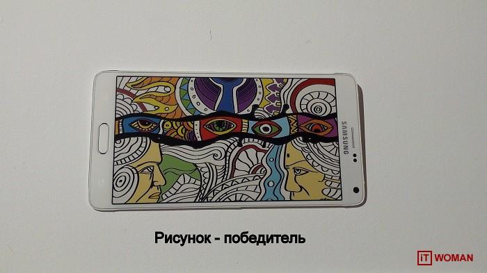 Samsung провел конкурс лучших рисунков на смартфоне
