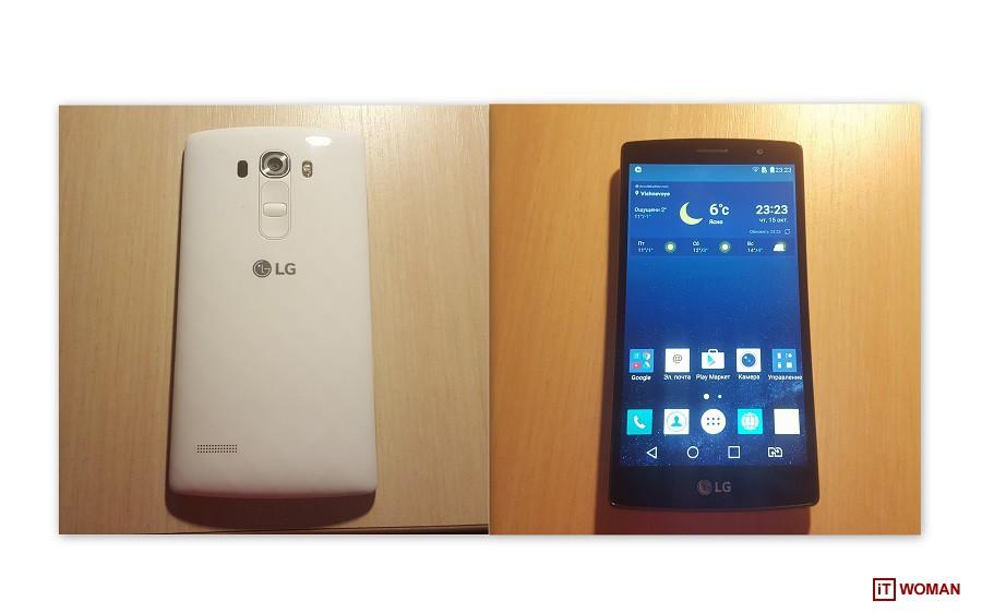 ТехноСпорт вместе с LG