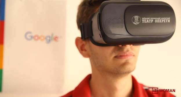 Давай сходим в театр ... виртуально?