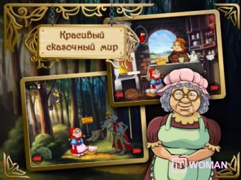 Красная Шапочка для iPad