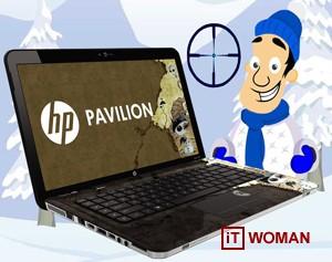 Конкурс от компании HP: главный приз - ноутбук!