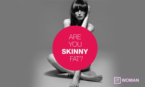 Ты - худая пышечка?