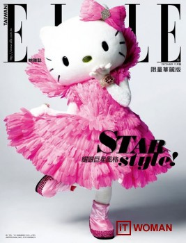 Hello Kitty на обложке журнала Elle