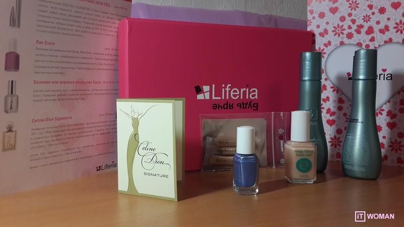 Коробочка красоты Liferia - идеальный подарок на 8 марта