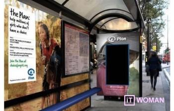 В Лондоне билборд покажет рекламу только женщинам