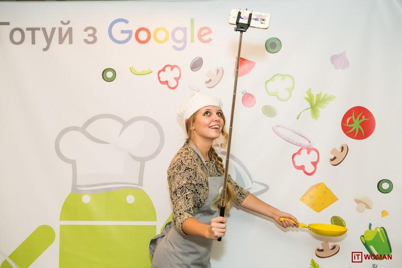 Кулинарный мастер-класс от ... Google!