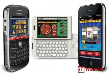 Азартные игры для мобильных телефонов приобрели большую популярность