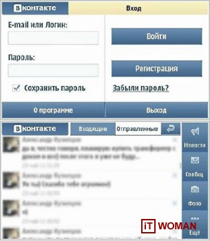 Бесплатное приложение ВКонтакте для пользователей смартфонов Nokia