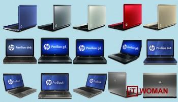 HP представляет новые ноутбуки