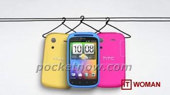 Яркие телефоны HTC Glamor