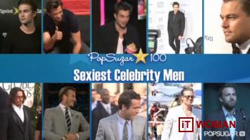 ТОП-10 самых сексуальных мужчин 2011 года!