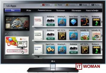 LG открывает онлайн-магазин Apps TV для владельцев телевизоров Smart TV в Украине