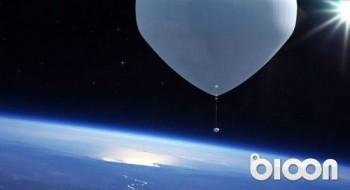 Полетим в космос на воздушном шарике?