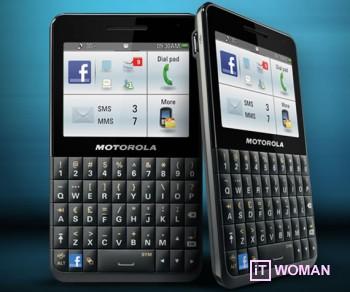 Motorola выпустила социальный телефон