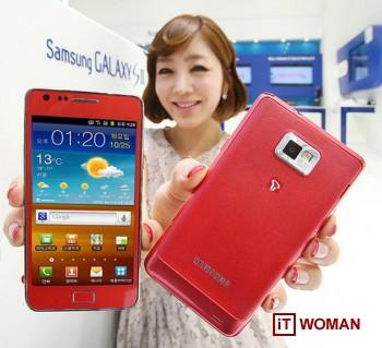 Samsung Galaxy S II появится в розовом цвете