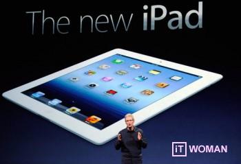 Apple презентует new iPad с 4G