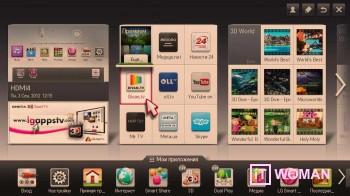 Владельцам телевизоров LG Smart TV первым станет доступен украинский сервис DIVAN.TV