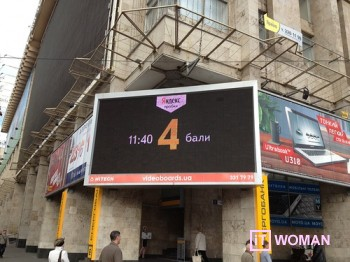 Еще пять экранов с Яндекс.Пробками на улицах Киева!