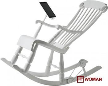 Кресло-качалка зарядит iPad