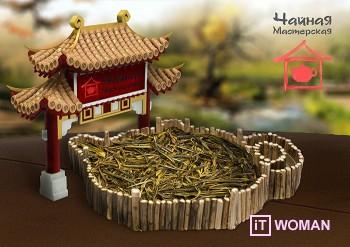 Сайт дня: Чайная мастерская предлагает лучший китайский чай!