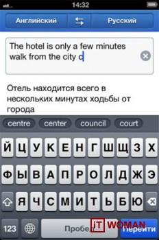 Мобильный переводчик для украинских пользователей