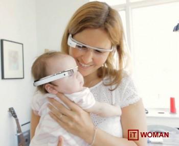 Google Glass будут продавать за 300 долларов!