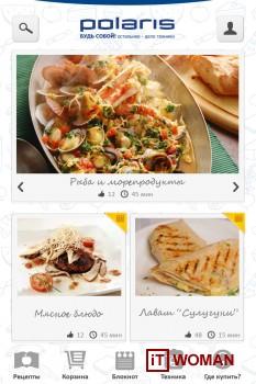 300 рецептов для мультиварки – в смартфоне!