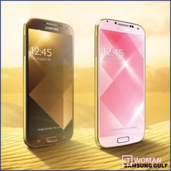 Galaxy S4 сделан из золота!