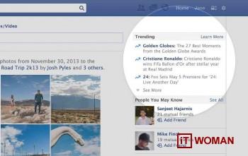 Facebook запускает тренды из самых обсуждаемых новостей