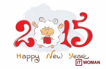 IT Woman поздравляет с Новым 2015 Годом и Рождеством!