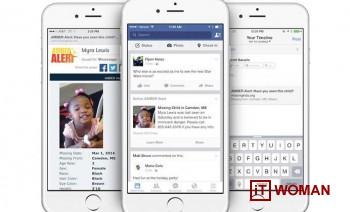 Искать пропавших детей будут через социальные сети