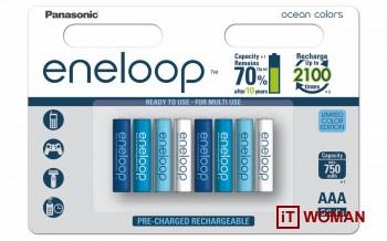 Ежегодный КОНКУРС на сайте IT Woman: выигрывайте аккумуляторы eneloop!