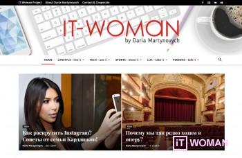 Сайт IT-Woman переехал НА ДРУГОЙ ДОМЕН!